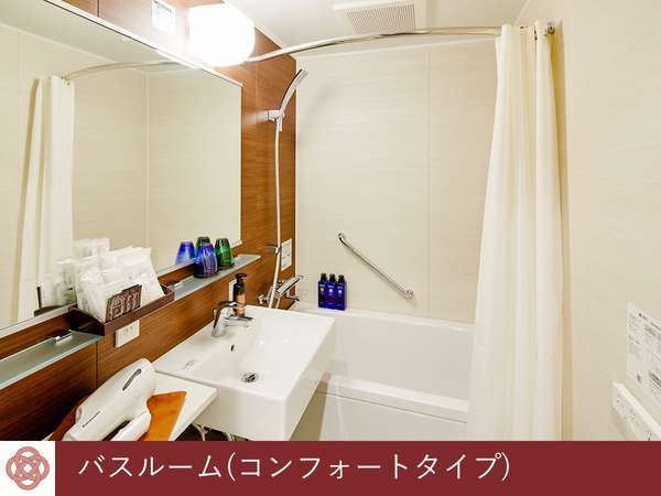 広めの鏡が特徴*コンフォートタイプのバスルーム