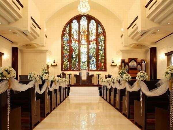 【独立型チャペル・セントルーク教会】ご結婚式会場もございます。