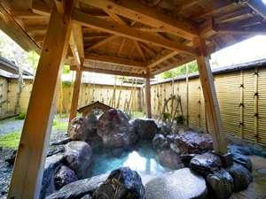 露天風呂でほっこり♪「竹取の湯」