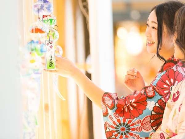 【月岡温泉 風鈴屋】◆四季豊かな大庭園をライトアップ・3世代で楽しめる宿◆