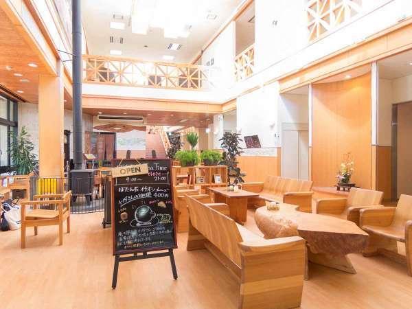 *【館内一例】ロビーにあるカフェ
