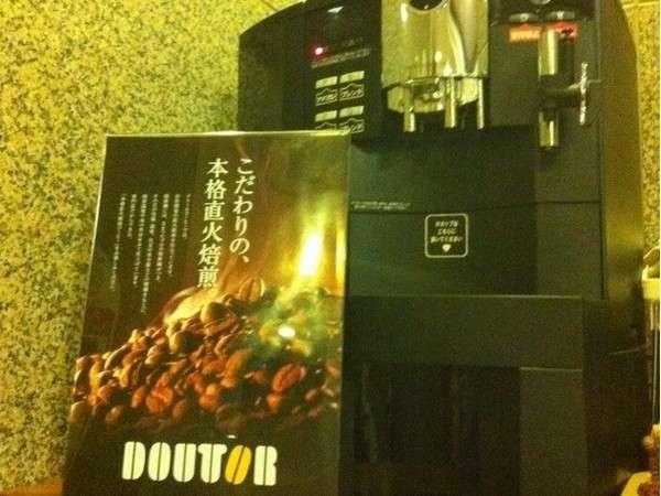 ドトールのコーヒーサービス『6:30~10:00・15:00~22:00』朝の時間帯もご利用出来るようにないました!