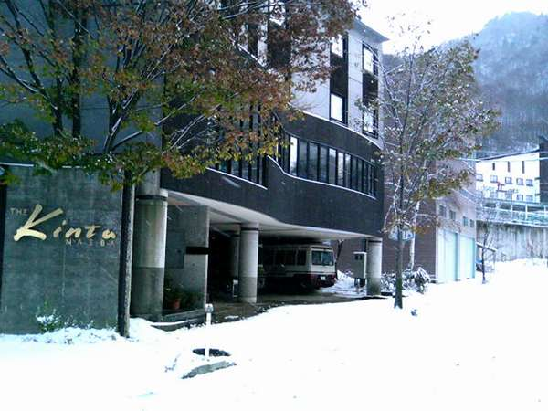 *ゲレンデまで徒歩3分!冬季はスキーが存分に楽しめます。
