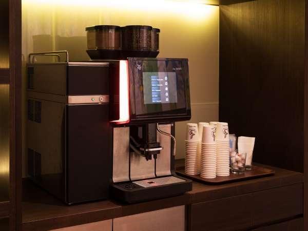 ご宿泊のお客様が無料でご利用いただけるコーヒーマシンを設置