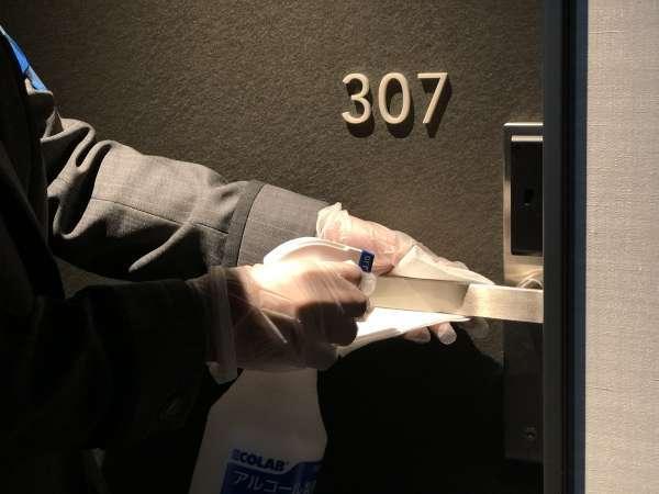 安心・安全にお泊りいただけるようアルコール除菌を徹底実施しております。