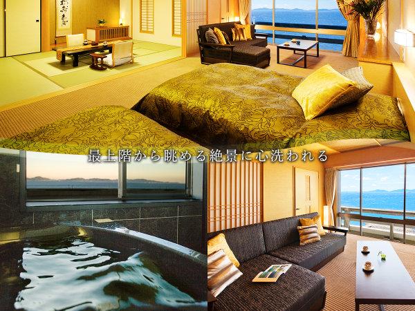 ■ジャグジー付海望閣スイート-KAIBOU SUITE-■~絶景を心ゆくまで堪能~
