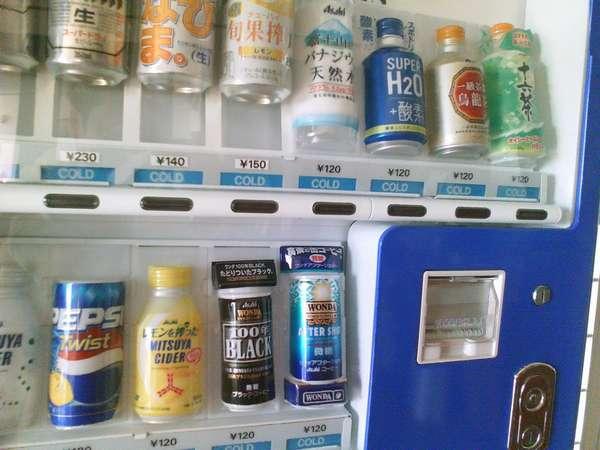 館内自動販売機は安心の定価販売です。お気軽にご利用下さい。