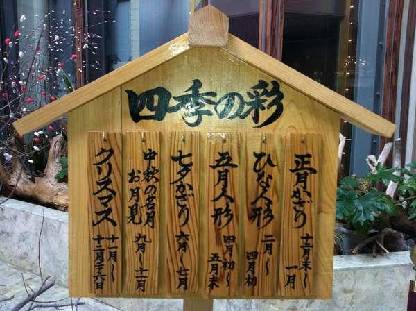 美杉リゾート四季の彩☆