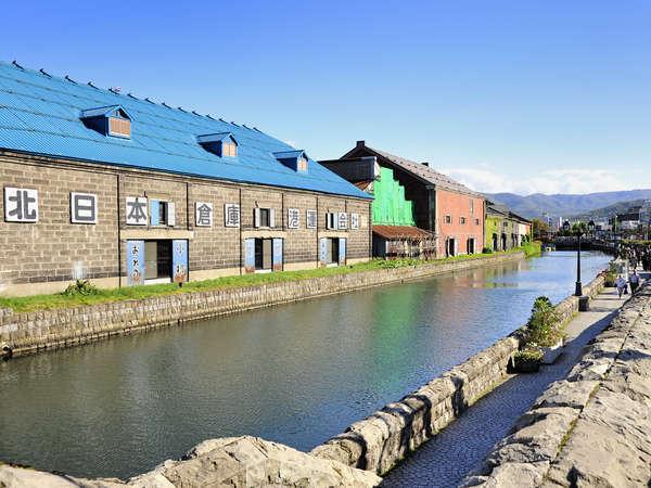 *【小樽運河(一例)】清々しい青空が運河に映ってとてもきれいです。