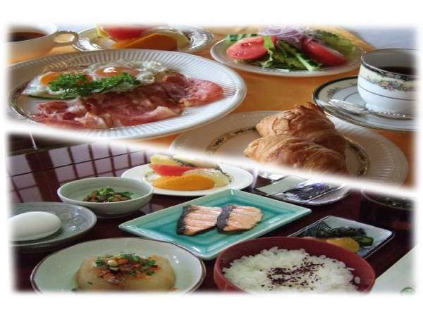 和洋選べる朝食定食