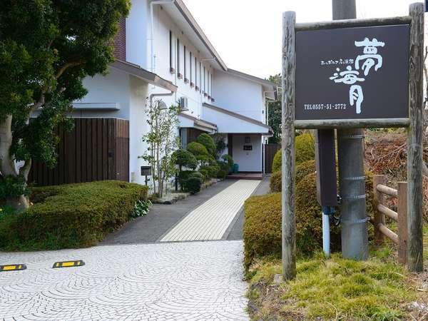 午後のアプローチ 伊豆高原の別荘地に夢海月はあります。