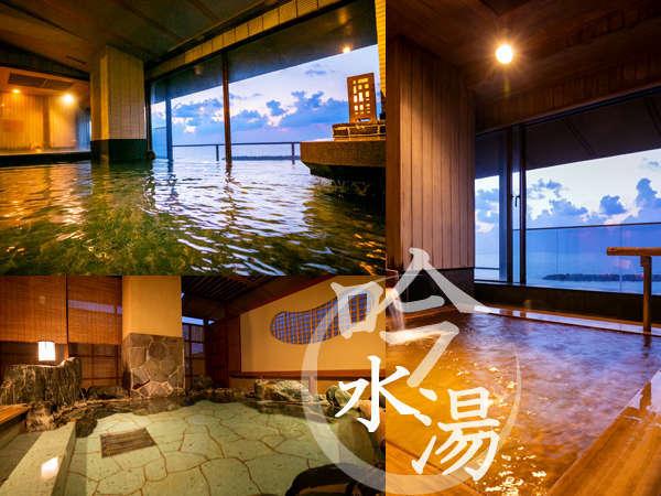 【吟水湯-Ginsui No Yu-】24時間入浴できます♪※深夜4時に男女入替えあり
