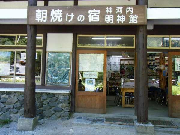 角地なので、景観は良いのですが、明神館の入口は明神カフェと一緒になります。