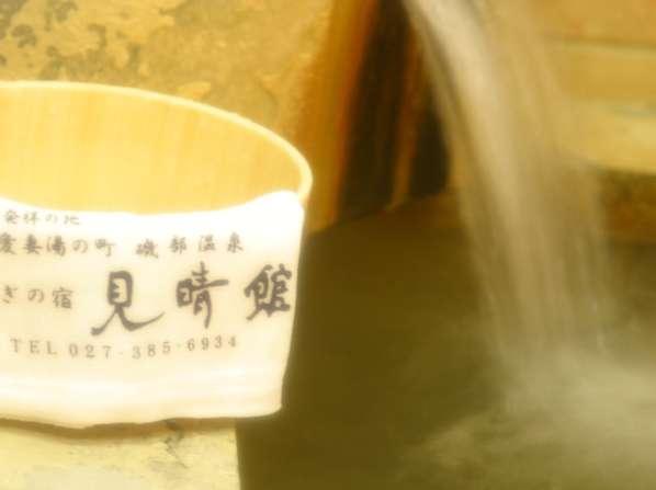 展望風呂湯口:泉質:ナトリウム塩化物泉 もちろん24時間お入り頂けます。