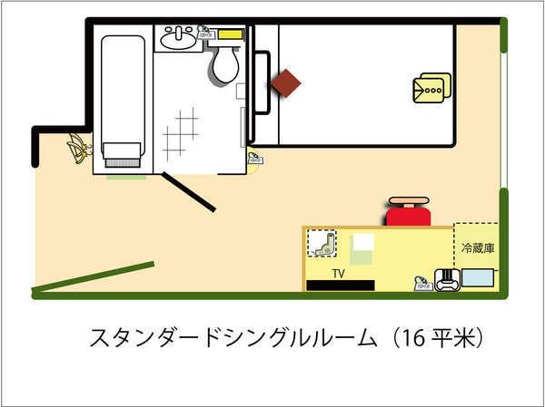 【スタンダードシングル(16㎡)】ビジネス利用に人気!リーズナブルに泊まるなら!