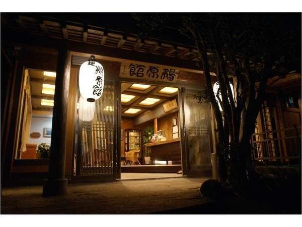 *玄関入口。4つの特徴があるお風呂で天然温泉を満喫できます!