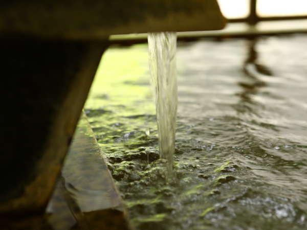 湯量が豊富な温泉は、もちろん源泉かけ流し。アルカリ性の温泉は「美人の湯」としても人気。