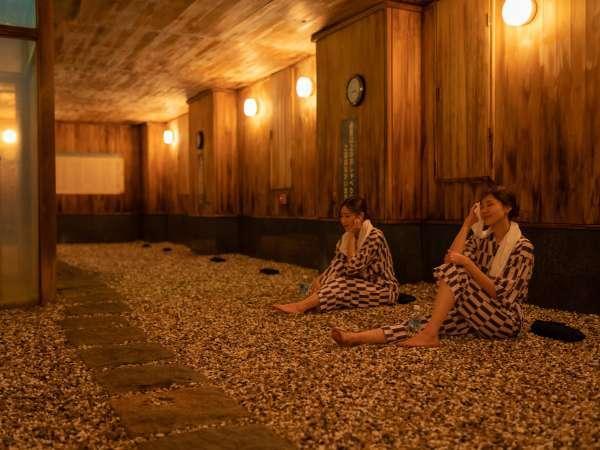 当館の岩盤浴は、通常の岩盤浴やサウナとも違います。本格的ストーンスパで美容・健康・リフレッシュ!