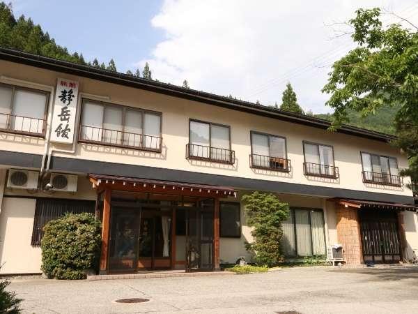焼岳の西に広がる奥飛騨温泉郷の宿「静岳館」