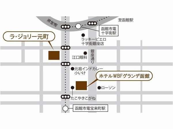 【アクセス】十字街電停から徒歩すぐ!空港バスWBFグランデ下車後徒歩3分