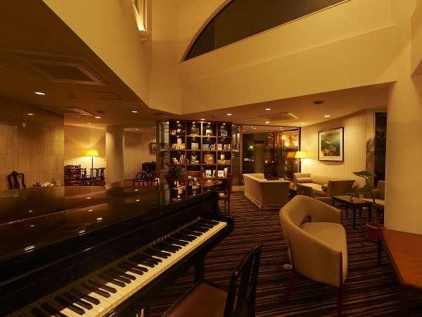 あなただけの居心地の良いホテル・・・グランドピアノのあるラウンジ