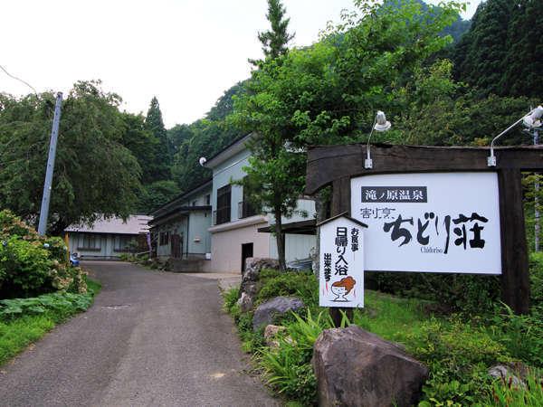 大和町の山間の里にある静かな環境です。自然に囲まれ四季をめいっぱい感じられます。