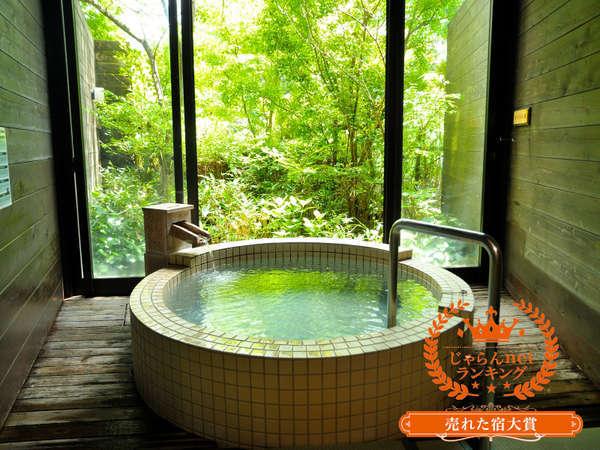 【貸切風呂】1回45分でご利用頂けます。温泉を満喫したい方におススメです。