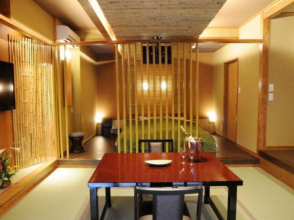 「天目」露天風呂付客室 竹をふんだんに使い竹林イメージした二名様定員のお部屋。