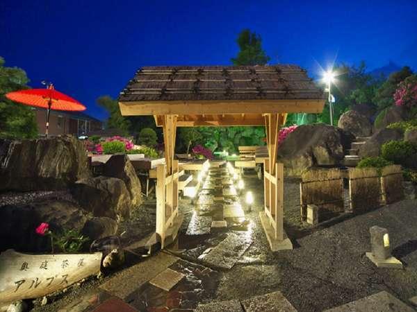 2016年6月オープン 奥庭茶屋『アルプス』入り口