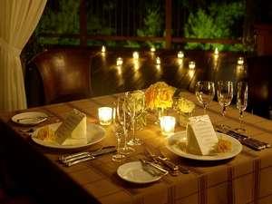 【ル・プラトー】シェフこだわりのフレンチを、しっとり落ち着いたレストランでお愉しみくださいませ。