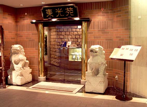 ◆中華料理「東光苑」◆朝のご朝食会場はこちら