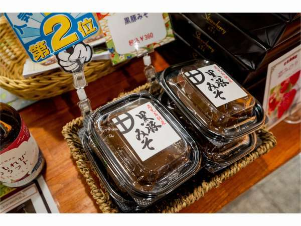 鹿児島の郷土料理『黒豚みそ』お土産にいかかでしょうか