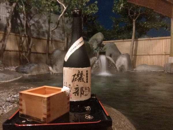 「こりゃうんめ~や」と大評判の貸切露天で呑む枡酒!