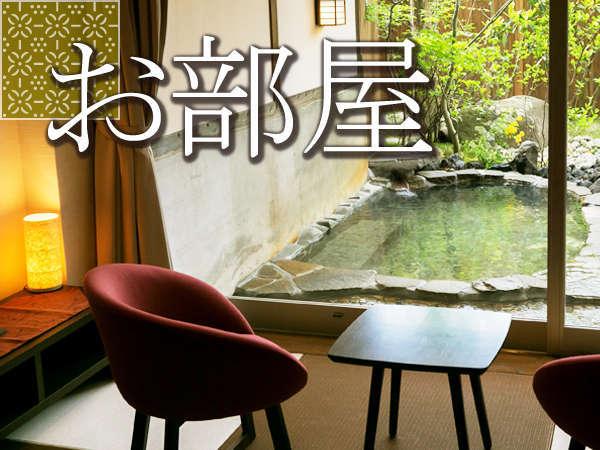 ◆お部屋のご案内