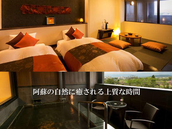 ◆露天付客室(D棟)◆展望ばつぐん!畳でごろごろ♪ベッドでのんびり♪