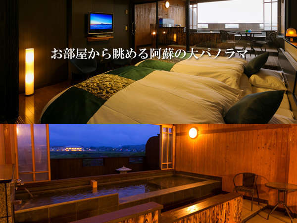 ◆特別室【五岳】絶景を眺めながら、ベッドに深く包まれる。日頃の喧騒を忘れ、この上ない贅沢を♪