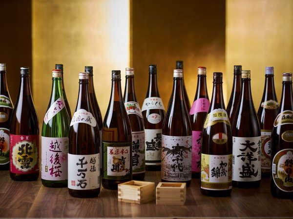 新潟を中心とした地酒を各種ご用意!飲み比べプランもあります