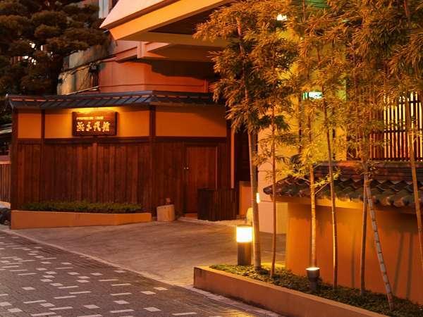 和モダンの宿で、少し贅沢な大人の旅をお楽しみ下さい。