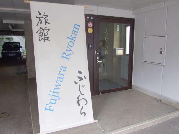 *長崎駅より徒歩8分。路面電車「桜町」駅すぐのアットホームな旅館です。