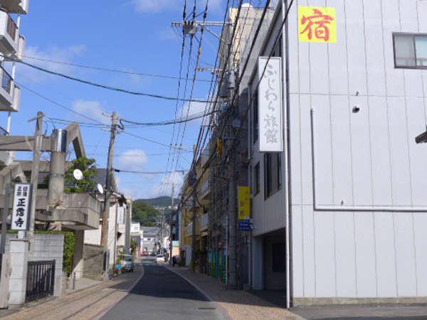 *長崎市内の繁華街まで徒歩圏内!便利な立地にございます。