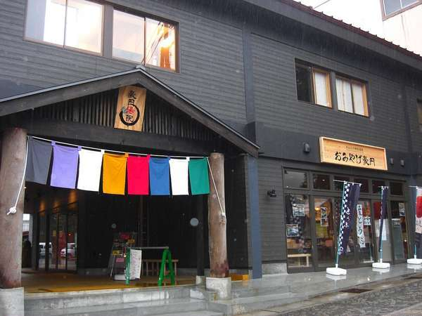 弥山荘の前にオープンした温泉。「豪円湯院」露天風呂もありますよ!380円