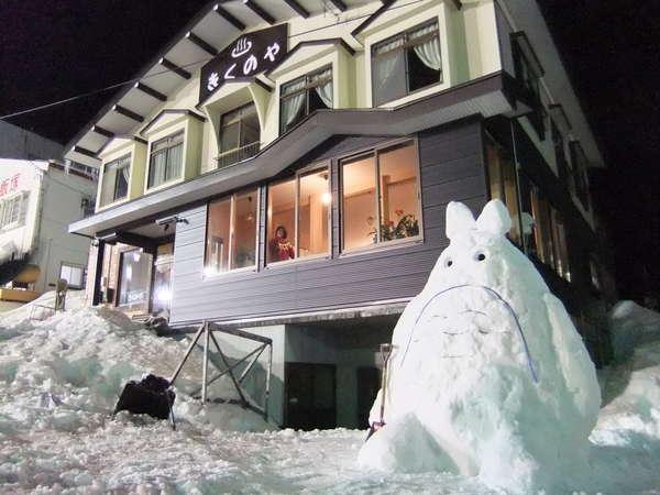 冬の「きくのや」玄関前、この日はトトロがお出迎え