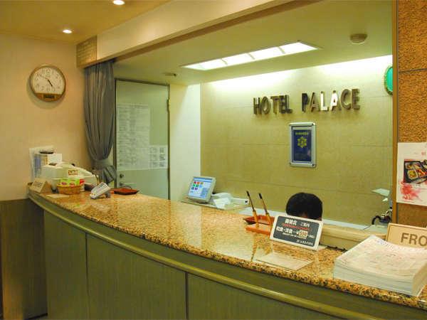 香川県高松市西内町2-7 ビジネスホテル パレス高松 -03
