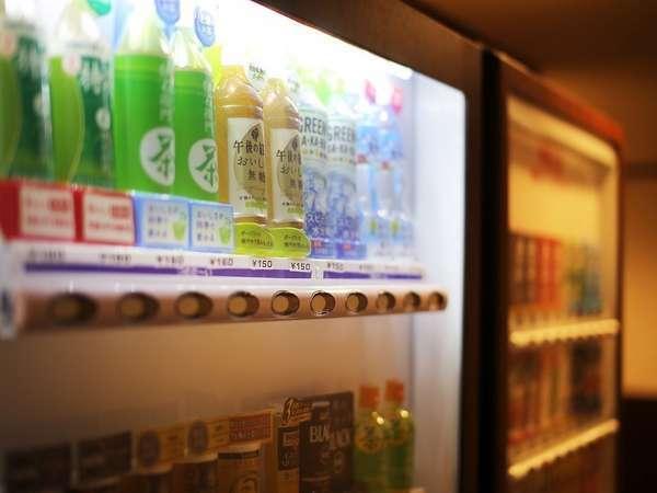◆自動販売機◆1Fに設置しております。