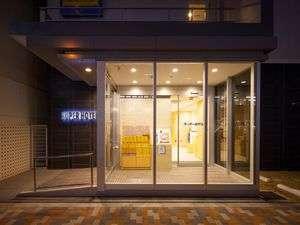 夜のエントランス。なかなか良い雰囲気です^-^スーパーホテル東京・大塚