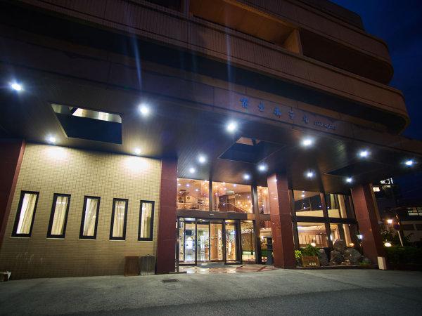【山鹿温泉 富士ホテル】「とろとろ」とした肌触りの名湯で癒された後は、旬の会席料理を。
