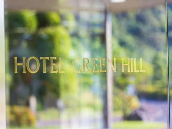 ホテル自動ドア