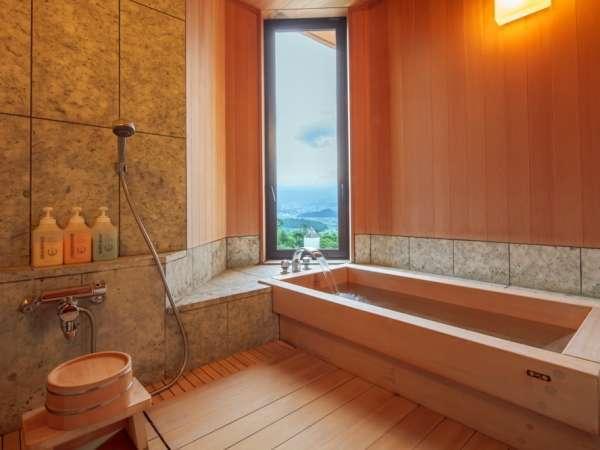 和賓室~お部屋のお風呂からも景色をお楽しみいただけます~