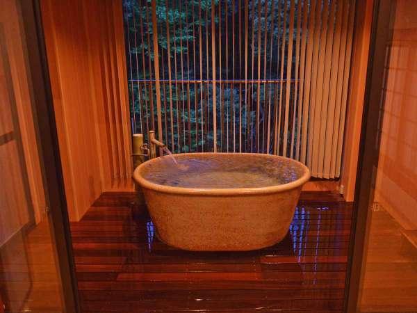 貸切風呂「流星」ブラインドを開けば、プライバシーも安心