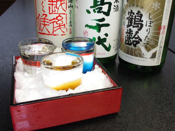 *【飲み比べ/しぼりたて】地元の酒蔵から厳選した、冬季限定のお酒をお愉しみください。